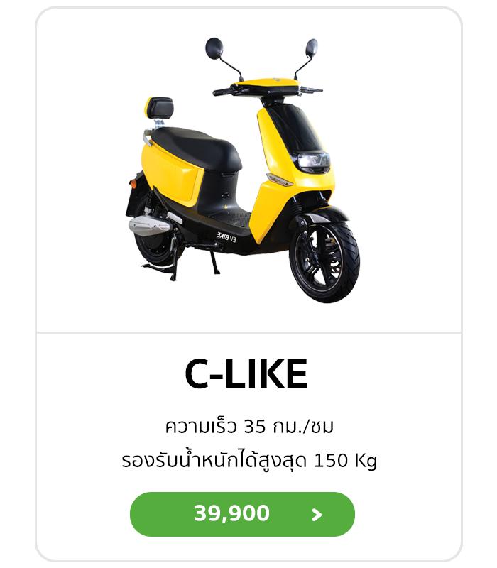 C-LIKE