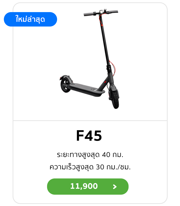 F45(price)
